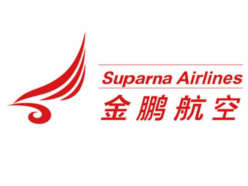 Suparna Logo